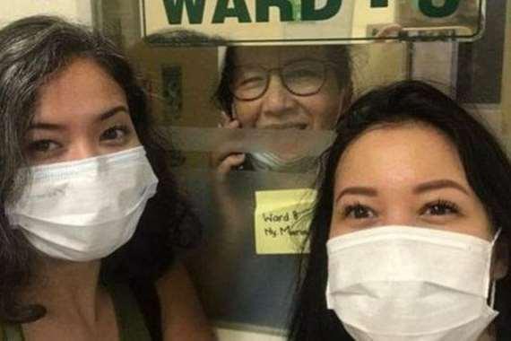 الممرضتان