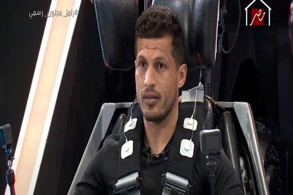 طارق حامد في رامز