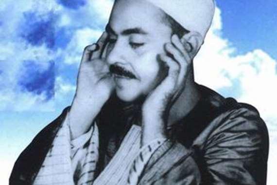 الشيخ «محمد رفعت»