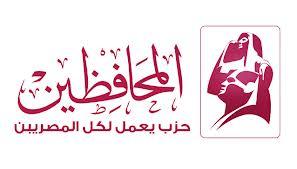 حزب المحافظين يستعرض دوائر الإخوان فى مصر