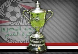 اتحاد الكرة يعلن عقوبات كاس مصر