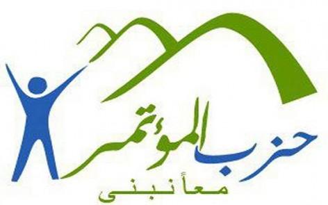 حزب المؤتمر يطالب بتفعيل اتفاقية الدفاع العربى لمواجهة الإرهاب