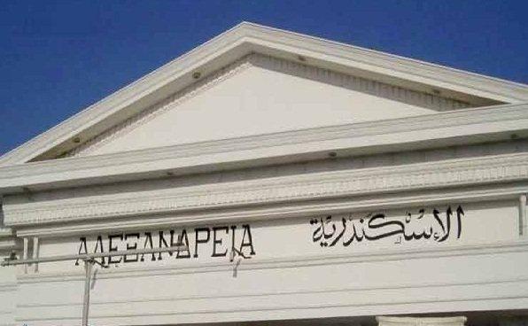 حبس ثلاثة موظفين بديوان عام محافظة الإسكندرية