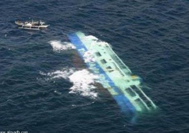 مقتل 33 شخصا إثر غرق عبارة وسط الفيلبين