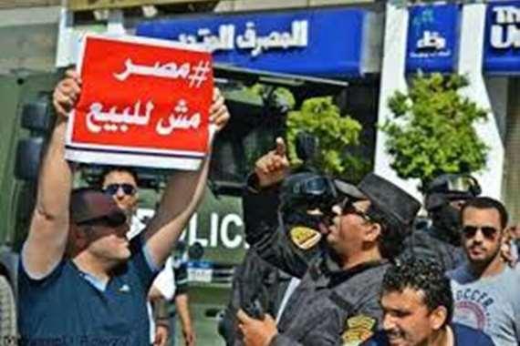 مظاهرات تيران وصنافير