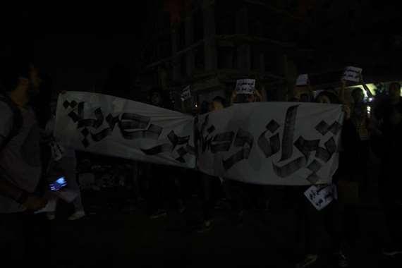 مظاهرة ضد تسليم تيران وصنافير