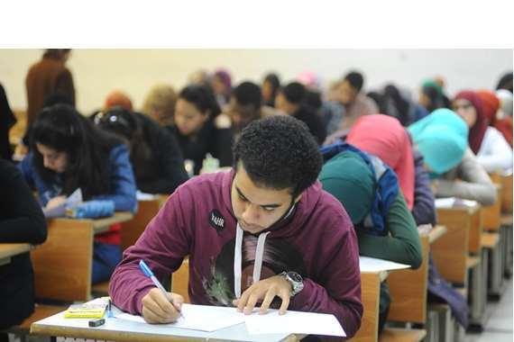 صورة طلاب ثانوية عامة
