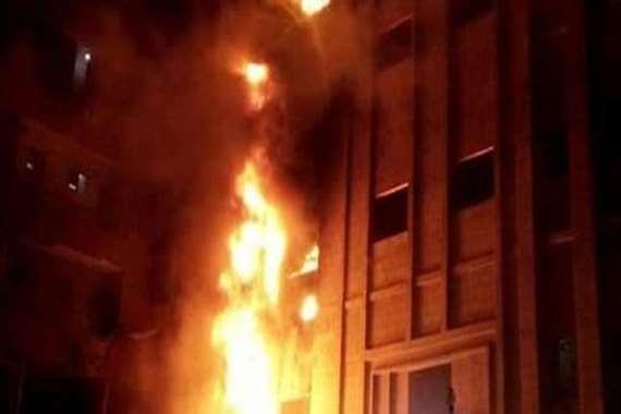 حريق كنيسة