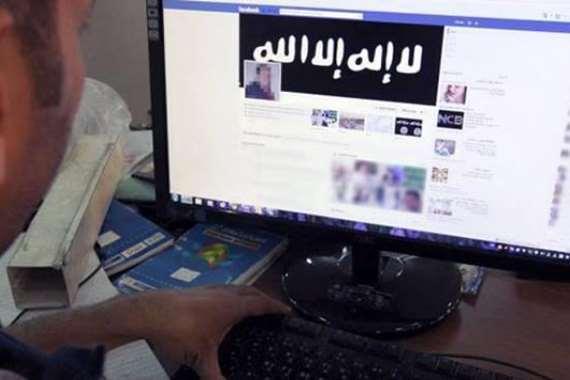 توقيف إسرائيلية بتهمة إنشاء حسابات لداعش