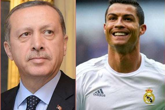 أردوغان ورونالدو