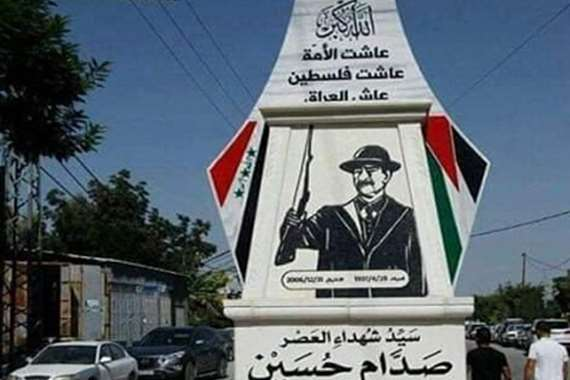 تمثال صدام حسين