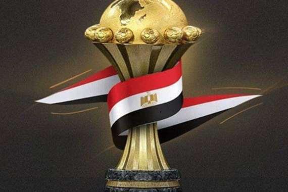 كأس الأمم الأفريقية