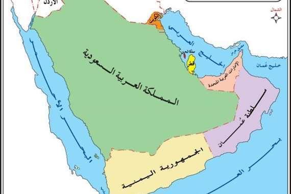 الخليج