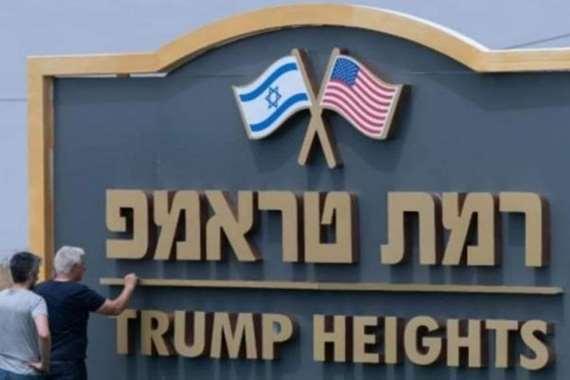 مستوطنة «ترامب» بالجولان المحتلة