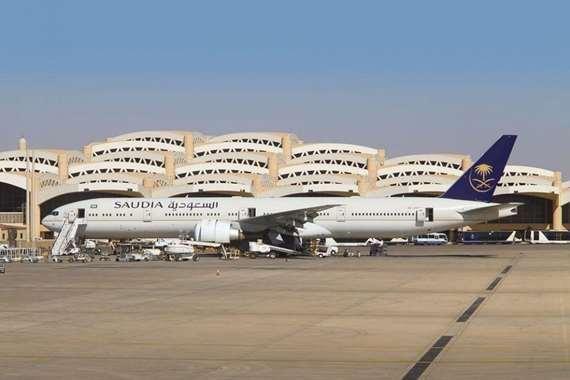 مطار بالسعودية