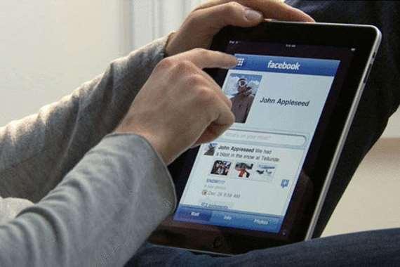 تصفح فيس بوك