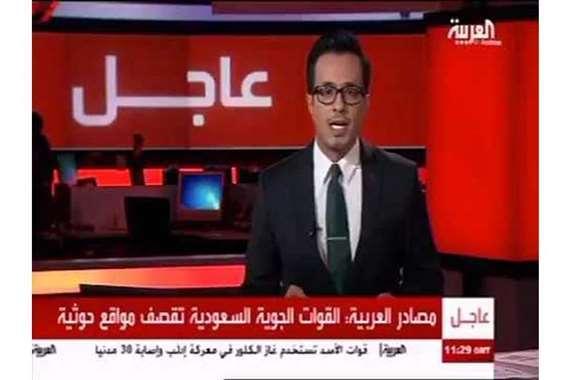 عمر النشوان