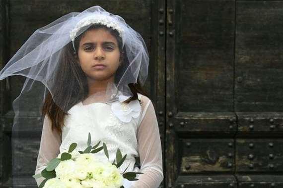 زواج اطفال