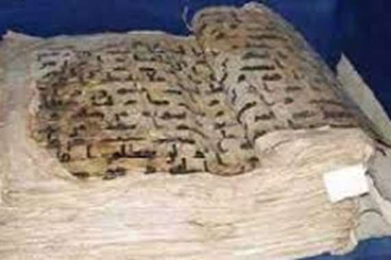 مخطوطة إسلامية  نادرة بمكتبة إسرائيل الوطنية