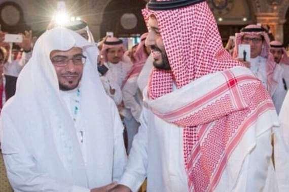 الأمير محمد بن سلمان والمغامسي