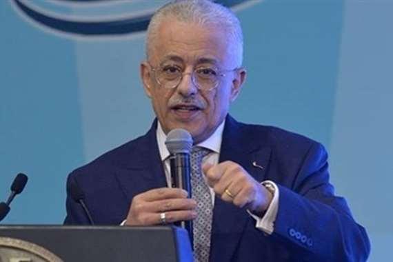 وزير التربية والتعليم والتعليم الفني الدكتور طارق شوقي