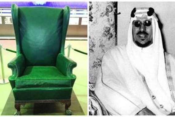 صنعته أرامكو.. صور نادرة لكرسي الملك سعود مواصفات خاصة