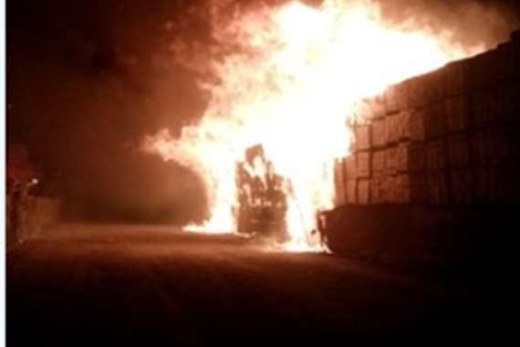 الحريق