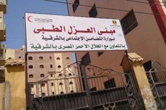 «الصحة» تغلق مستشفى للعزل بعد تعافي جميع المصابين