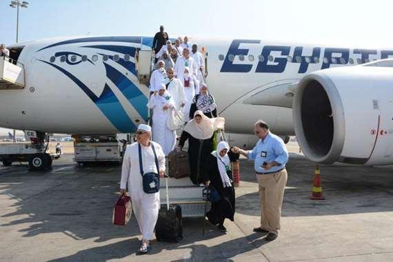 حجاج مصر للطيران