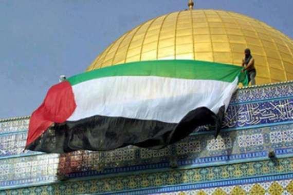 رفع العلم الفلسطيني فوق المسجد الأقصى