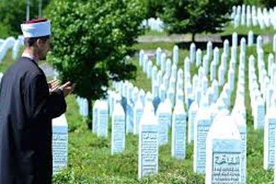 ضحايا حرب البوسنة