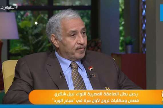 اللواء نبيل أبو النجا، مؤسس فرقة الـ999