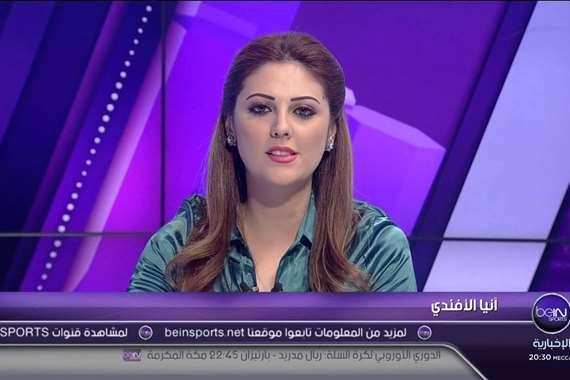 آنيا الأفندي