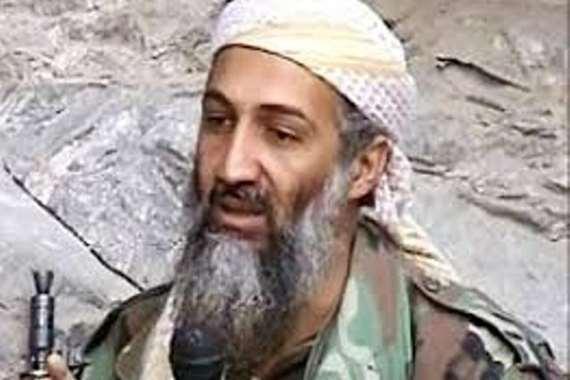 زعيم القاعدة