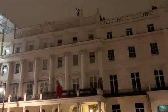 سفارة البحرين في لندن
