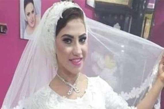 عروس المنوفية