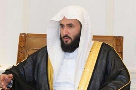 الشيخ الدكتور وليد بن محمد الصمعاني وزير العدل السعودي