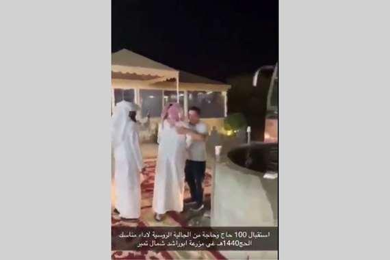 سعودي يستقبل حجيج روس