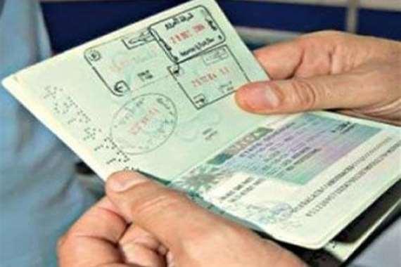تأشيرات الحج
