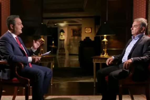 كارلوس غصن يكشف هذه المفاجآت في لقاء تليفزيزني