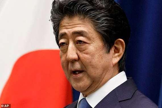 اليابان تتهم الصين بنشر «معلومات مضللة»