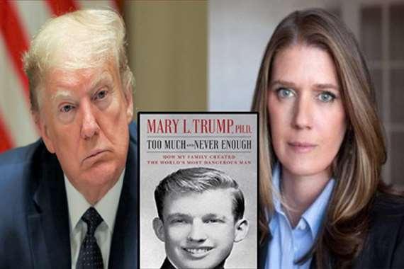 رقم قياسي من مبيعات كتاب ابنة شقيق «ترامب»