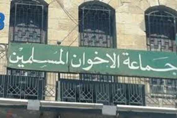 قرار حاسم.. حل جماعة الإخوان بدولة عربية