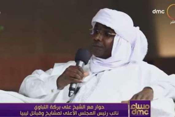 الشيخ علي بركة التباوي، نائب رئيس المجلس الأعلى لمشايخ وقبائل ليبيا