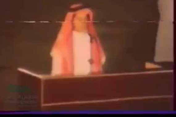 فيديو نادر لأمير سعودي يتلو القرآن بحفل مدرسي قبل 40 عاما