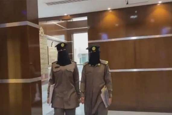 لأول مرة.. شرطيات بموسم الحج