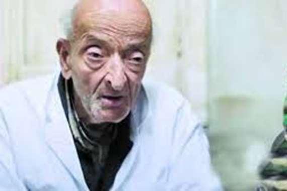 طبيب الغلابة