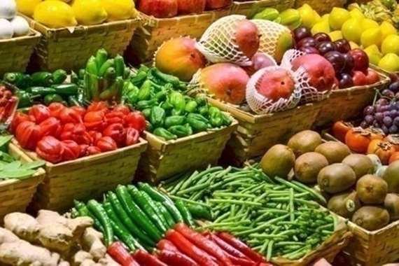 الخضروات و الفاكهة