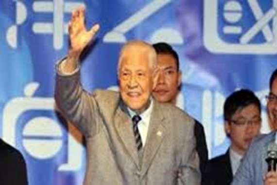 رئيس تايوان الأسبق