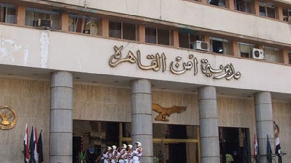 عودة الهدوء  بمحيط  مديرية امن القاهرة
